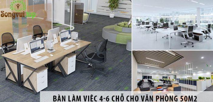 Mua bàn làm việc nhân viên 4-6 chỗ cho văn phòng 50m2
